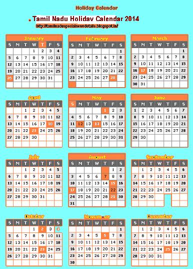 thai pongal date 2014