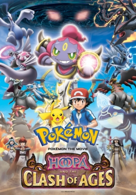 Pokemon the Movie: Hoopa and the Clash of Ages (Dub)