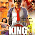 King No. 1 Movie on Set Max: King No. 1 Movie Full Download