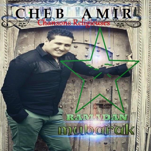 Cheb Amir - Chansons Religieuses 2014