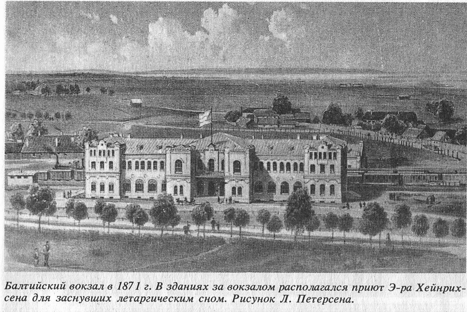 Балтийский вокзал в Таллинне