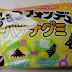 Japońskie banany w czekoladzie.