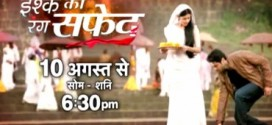 Ishq Ka Rang Safed 14th September 2015 Full Episodes Online