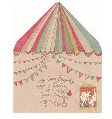 Circus+mail+art+1