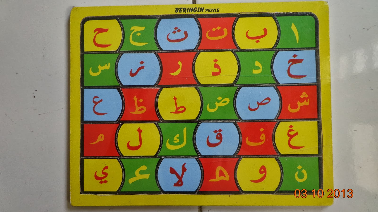 Puzzle yang menarik untuk anak-anak anda