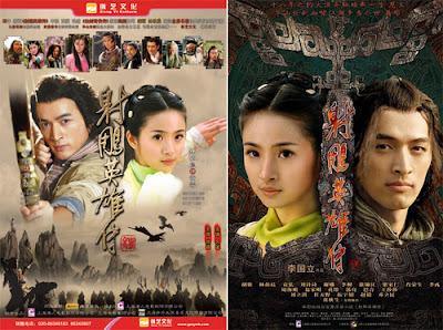 Phim Tân Anh Hùng Xạ Điêu Trọn Bộ , tan anh hung xa dieu full, tan anh hung xa dieu 2008