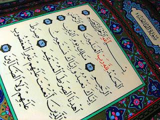 Tafsir Surat Al-Fatihah