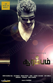 StrikingSoon.com: Ajith - Aarambam wallpapers , HD posters Ajith In Aarambam Poster