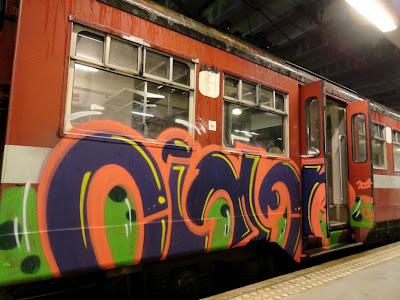 Rage graffiti