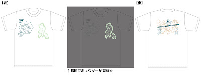 GariGari Kun Pokemon T-Shirts 2013 Akagi