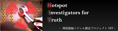 Hotspot Investigators for Truth