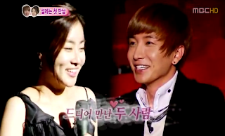 Leeteuk+and+Sora+We+Got+Married.png