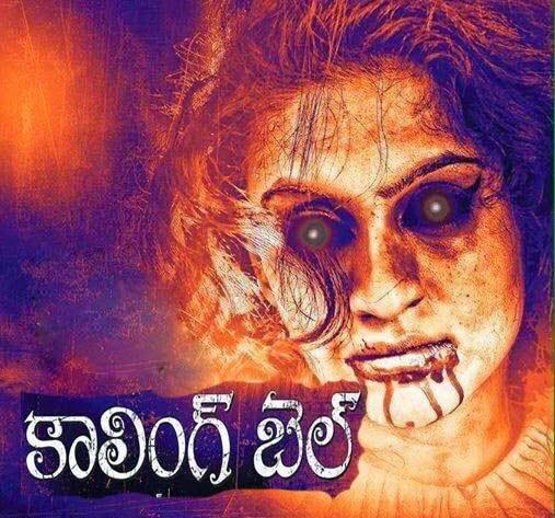 Calling Bell 2015 Telugu Full Movie Watch Online