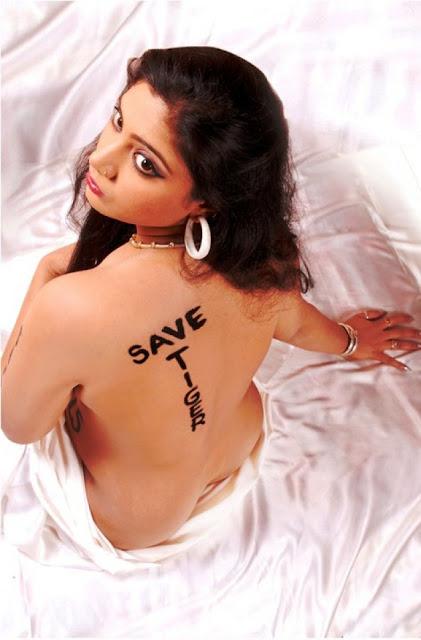 Kavita Radheshyam bold photoshoot