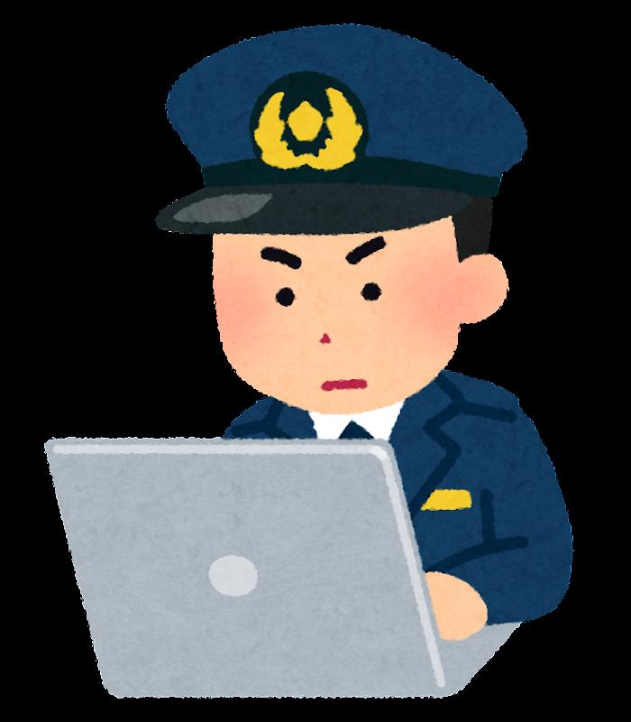 「警察 イラスト」の画像検索結果
