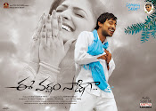 Ee Varsham Sakshiga movie wallpapers-thumbnail-13