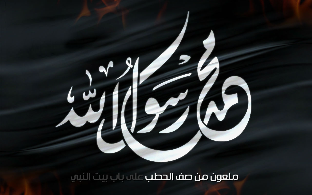 AHMED BUKHATIR - ALLAH ALMIGHTY LYRICS
