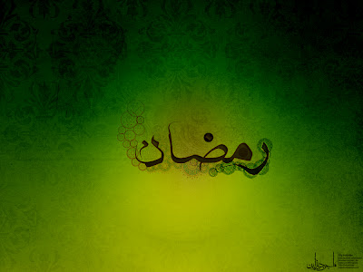 Beautiful ramadan wallpaper with green background and text in it
