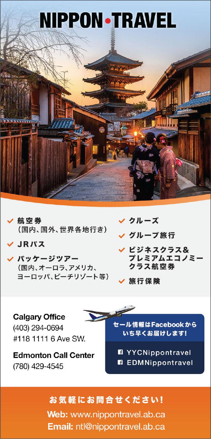Nippon Travel Calgary Edmonton