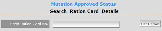 ration card mutation approved status