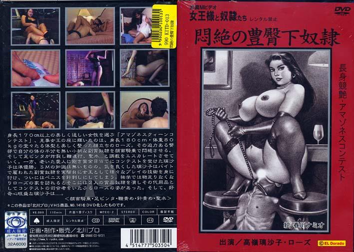 Http japan lez com