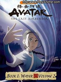 Avatar: La Leyenda De Aang! - Libro Agua
