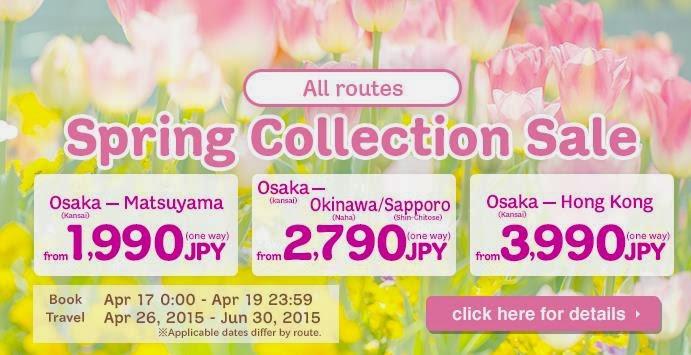 Peach 樂桃航空【日本站】今晚(4月16日)11點,開賣大阪/沖繩飛香港單程3,990円起。