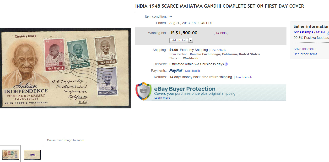 GANDHI STAMPS CLUB: Postal History : Cheating in Indian stamp ...