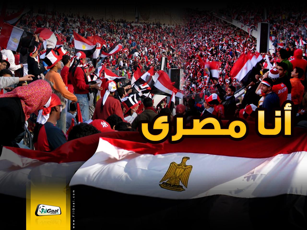 http://2.bp.blogspot.com/-wXXdEsvYHy8/TVrOhYy_tzI/AAAAAAAAAAc/_V2ERy_jQEA/s1600/ana-Masry2.jpg