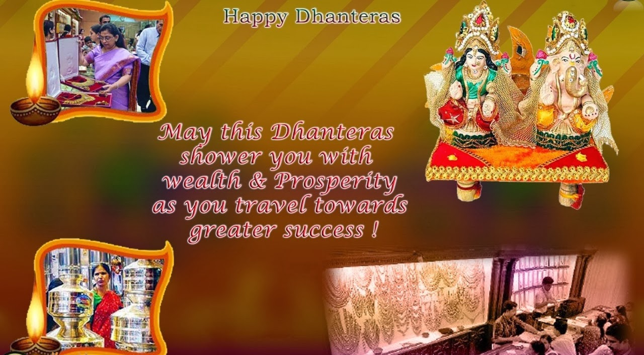 Dhanteras 2013 Wallpapers Happy Dhanteras Wishes Puja Photos