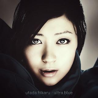 Utada Hikaru - Blue Lyrics