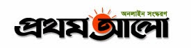 www.prothom-alo.com
