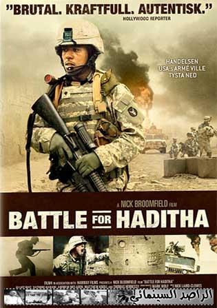 Battle For Haditha kostenlos anschauen