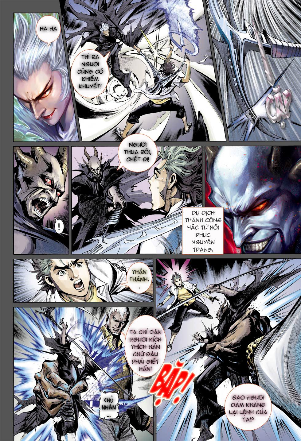 Thần Binh 4 chap 23 - Trang 12