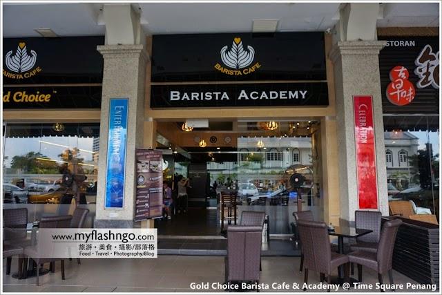 槟城 Cafe | 当一天咖啡师,上一堂咖啡课!