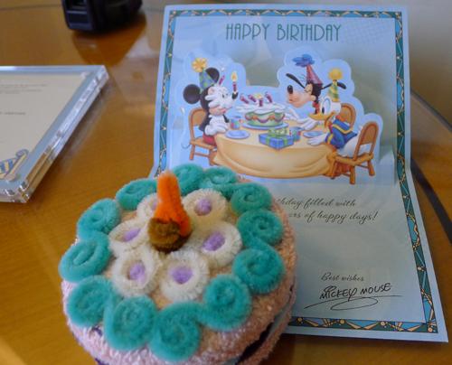 Hong Kong Disneyland Birthday Cake Image Inspiration of Cake and