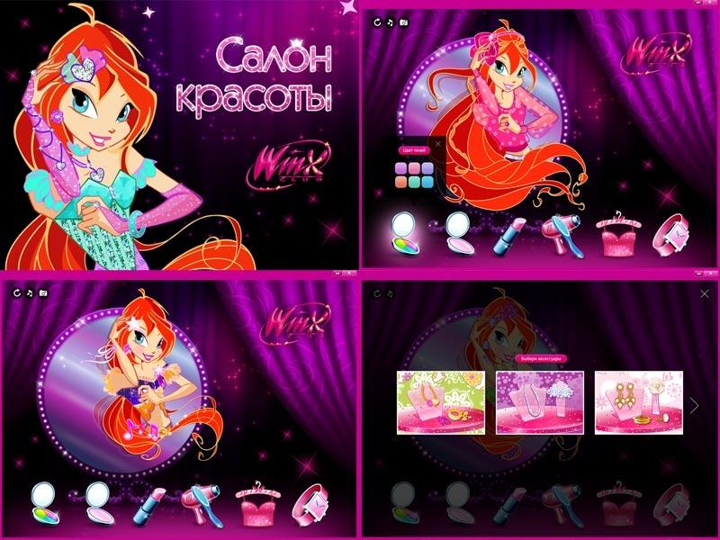 Naujas žaidimas ,,The World of magic winx'' 1729016_screenshot_big_04