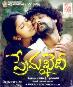 Download Telugu Movie Premakhaidi MP3 Songs