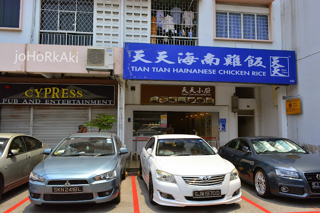 Tian-Tian-Chicken-Rice-Joo-Chiat-Singapore-天天海南雞飯