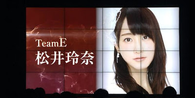 [Resim: ske48-18th-single-center-matsui-rena.jpg]