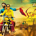 Kavvintha movie wallpapers and posters-mini-thumb-4