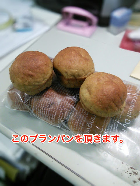 糖質制限のブランパン