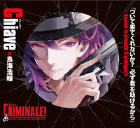[DESCARGA] Drama CD Criminale! Vol.4