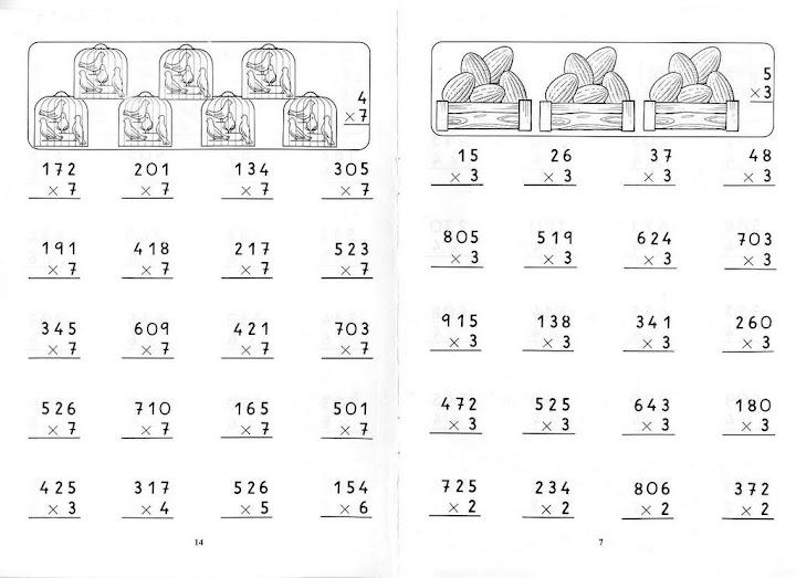 Matem  Tica  Atividades   C  Lculos Simples De Multiplica    O