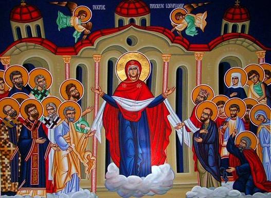 Величамо те, Пресвета Дјево, и поштујемо часни Твој покров!