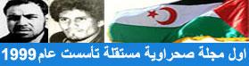 FUTURO SAHARAUI