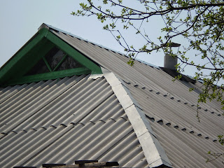 Ремонт в компанию на управляющую заявка крыши