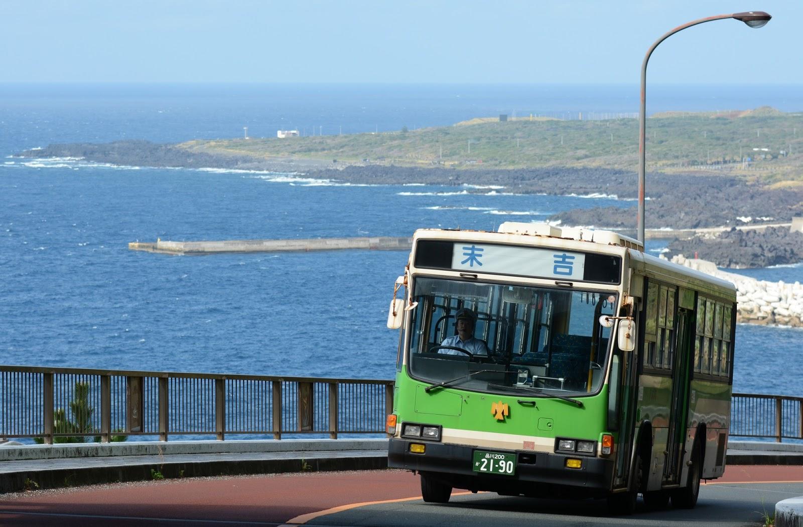 八丈町営バス