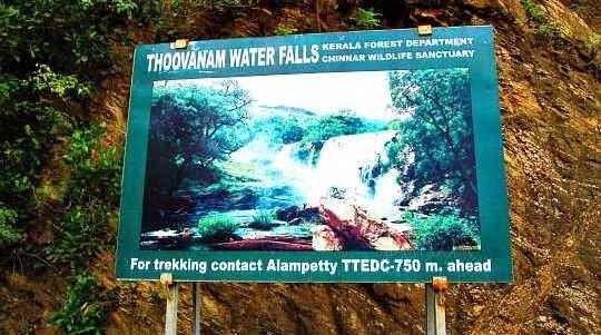 thoovanam waterfalls trek, thoovanam trekking, chinnar waterfalls, thoovanam waterfalls inside wild life santuary