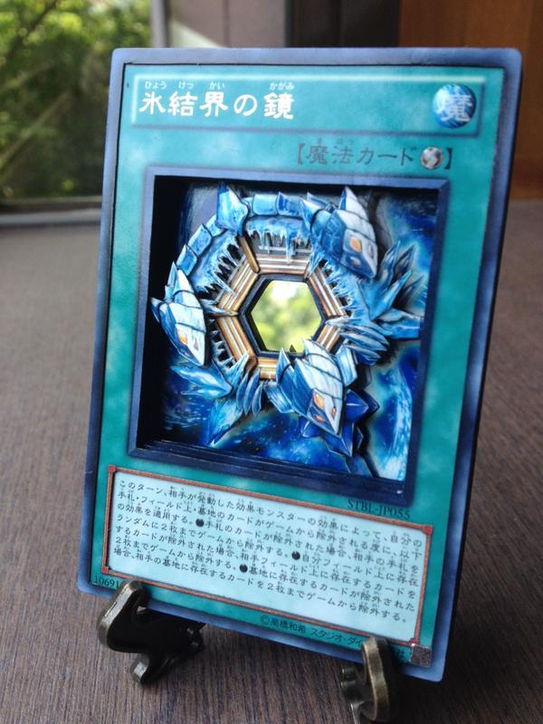 3D Yu-Gi-Oh! Card